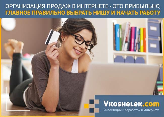 44 módszer az online pénzkereséshez | kertorokseg.hu