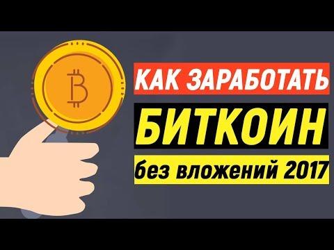 mennyit lehet keresni a bitcoinon