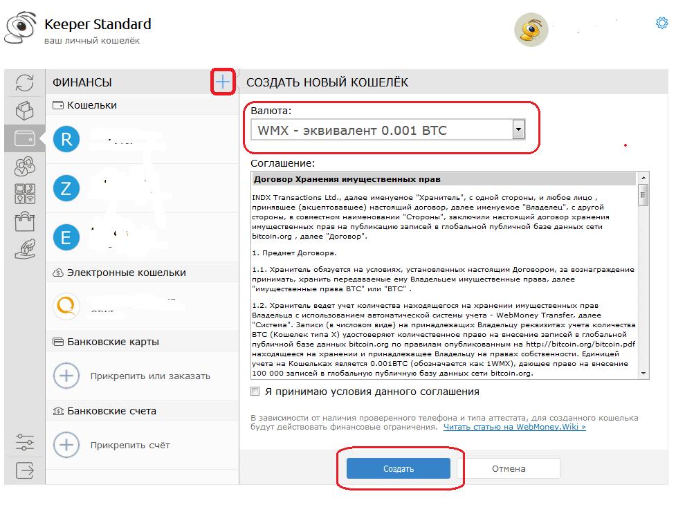 hogyan lehet bitcoin pénztárcát készíteni egy flash meghajtón