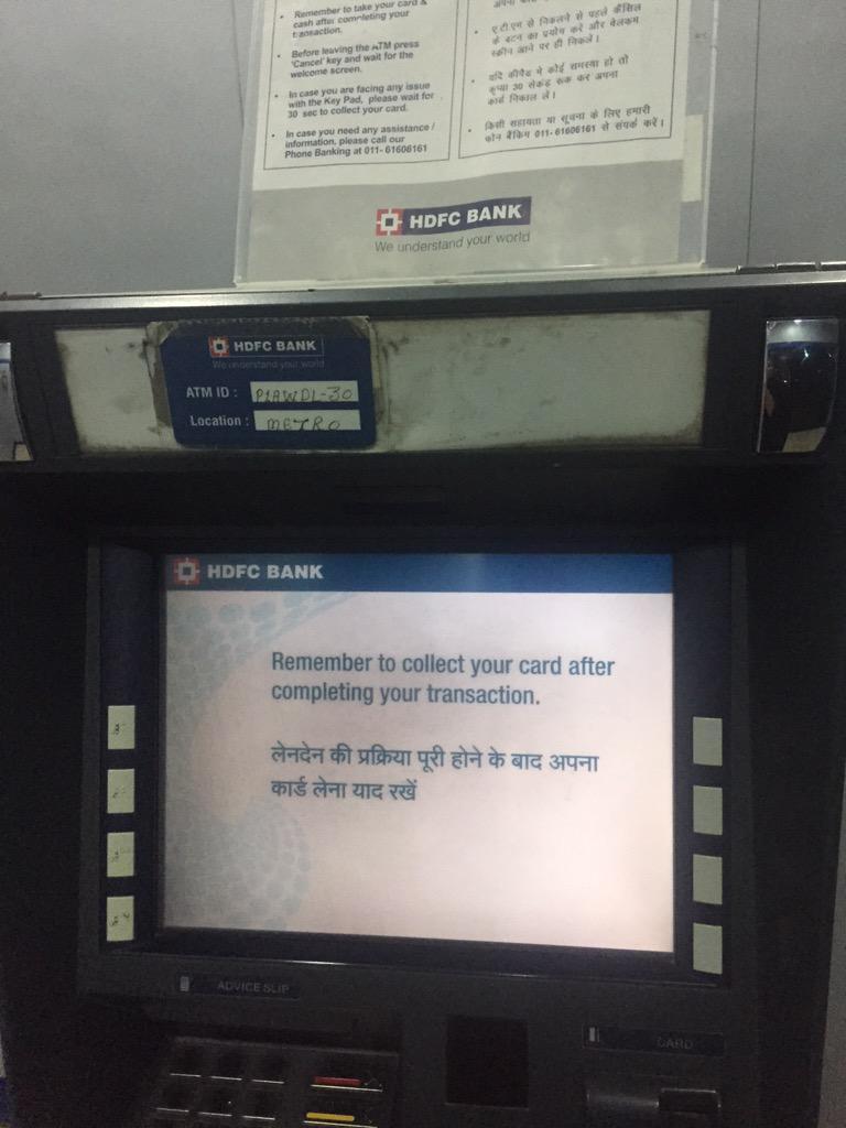 opció atm program bitcoinokhoz számítógépen