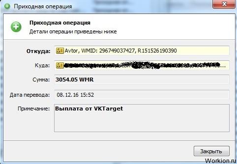 indikátor stratégia az opciókhoz 60 másodperc
