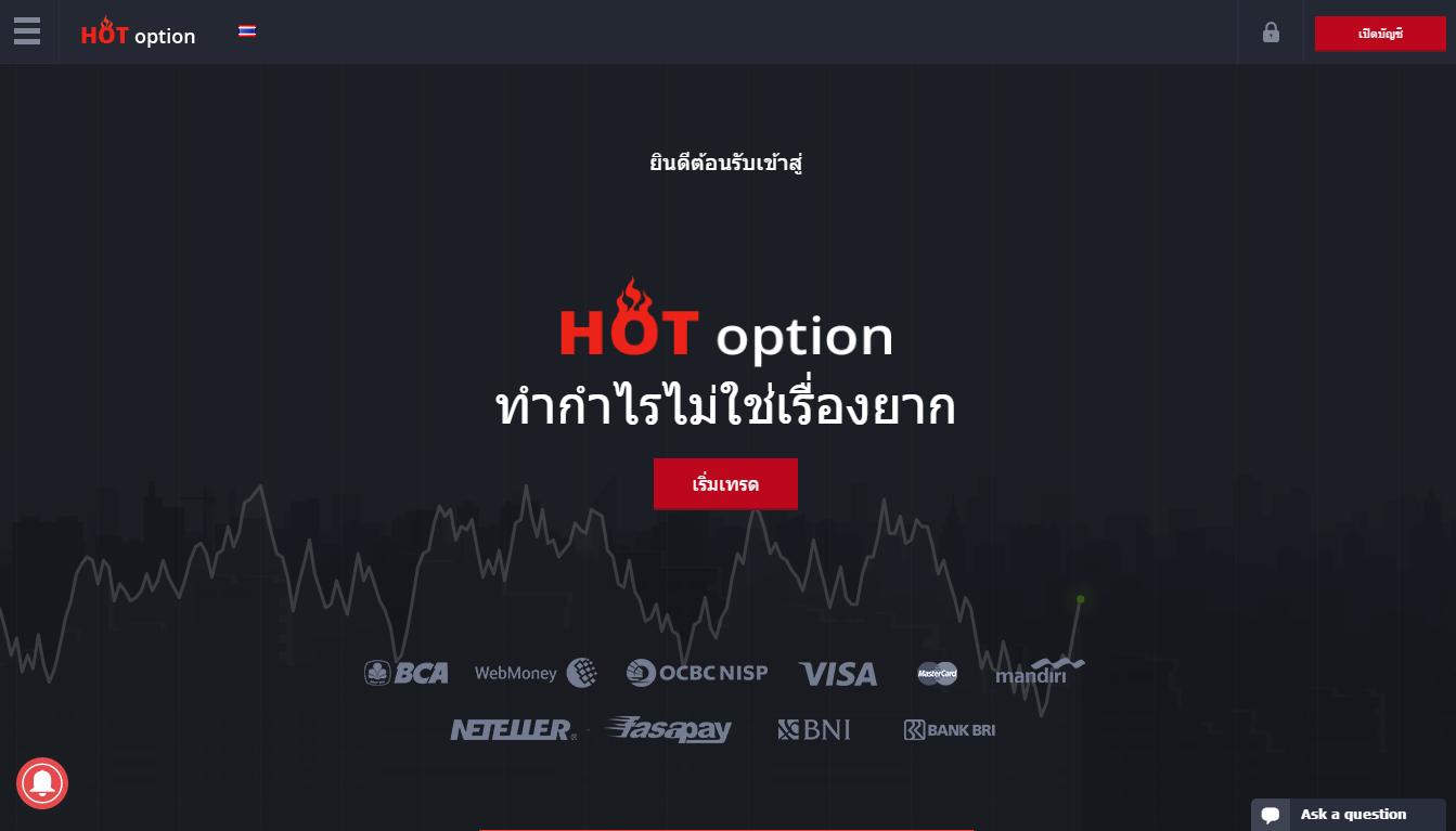demo számla opció hogyan lehet megadni az opciókat