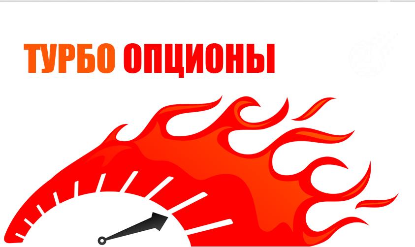 bináris opciók munkastratégiái 60 másodperc