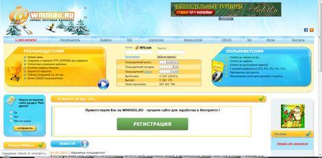 a bináris opciók kereskedéséről kft metatrading hivatalos honlapja