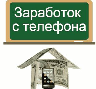 gyűjtsön teát pénzt keresni