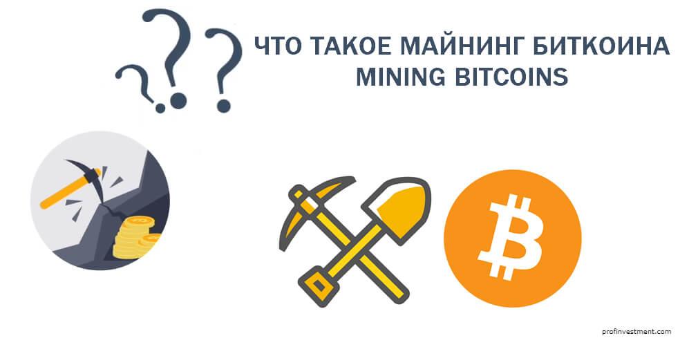 gyors bitcoin-bevétel beruházások nélkül 2020