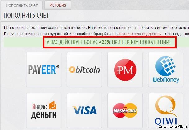 hogyan lehet biztosan 1 bitcoinot keresni típusú utrader bináris opciók