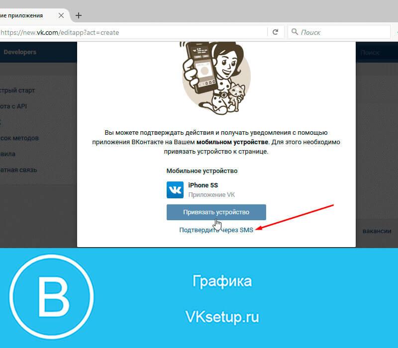 hogyan lehet belépni a VK-ba egy token keresztül programok az interneten pénzt keresni okostelefonról