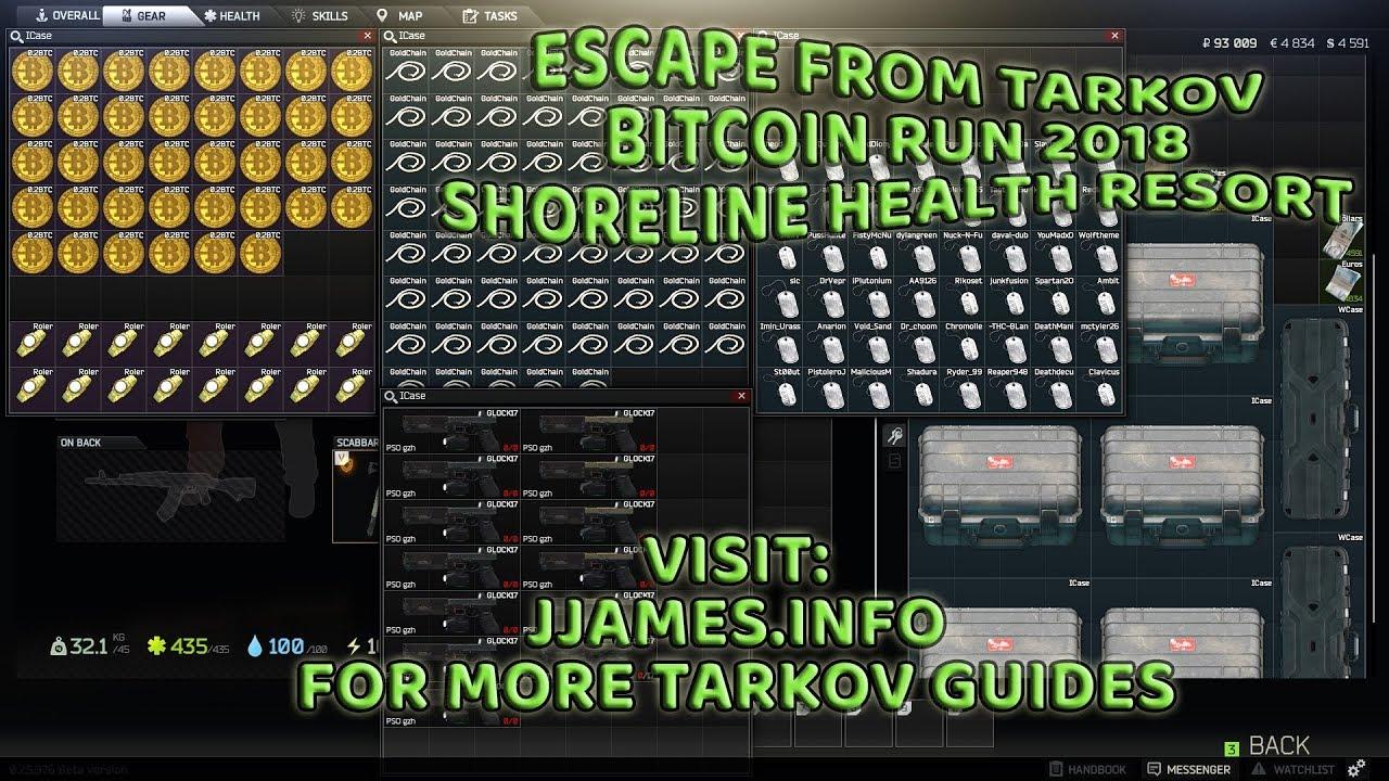hol lehet bitcoinot szerezni a tarkov elől menekülve