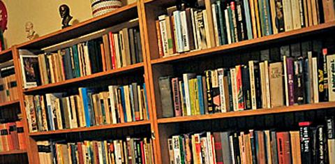 könyvtár opciót