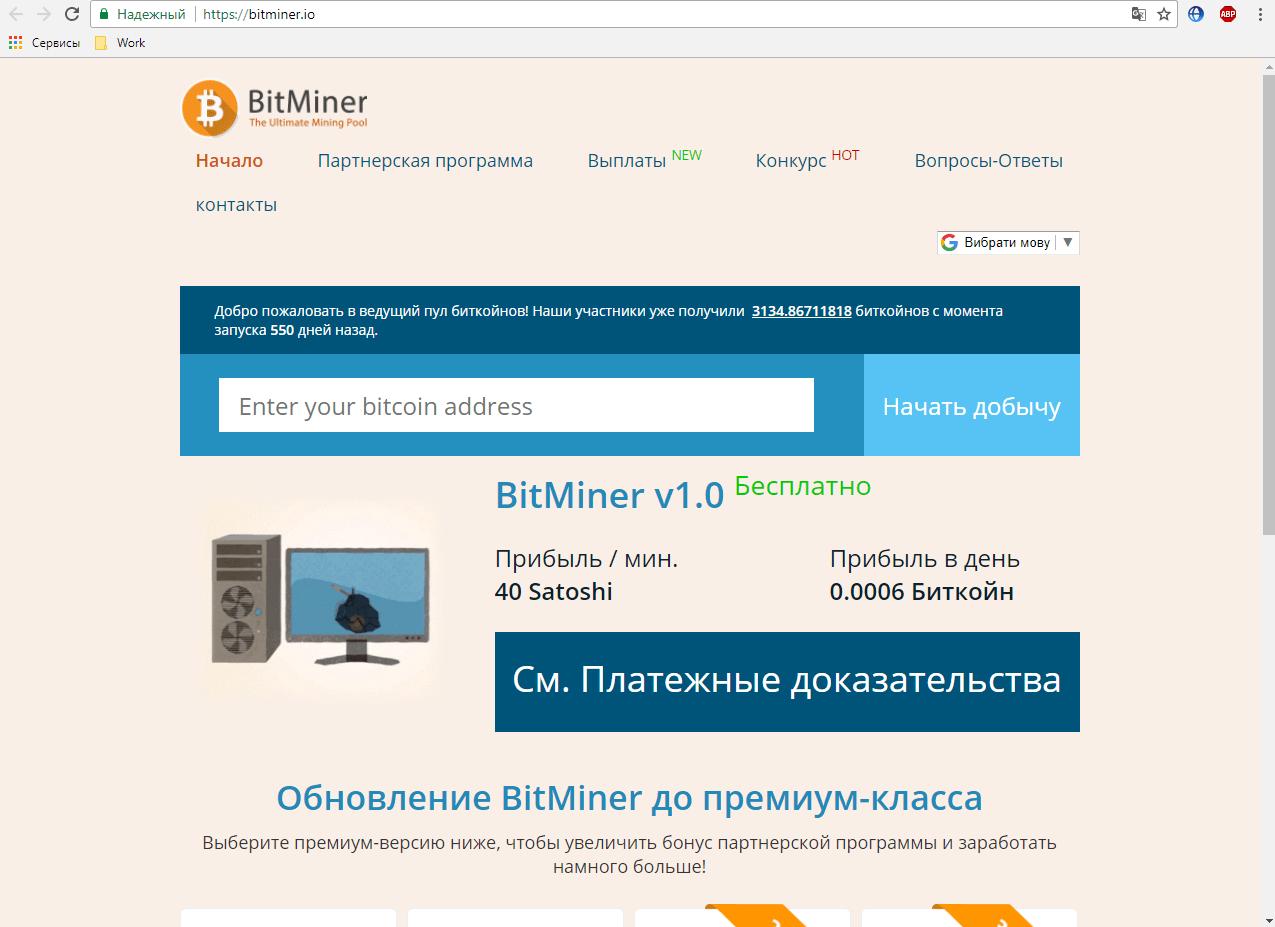passzív kereset bitcoin nagyfrekvenciás kereskedési módszertan