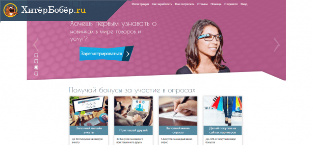 video oktatóanyagok az online pénzkereséshez