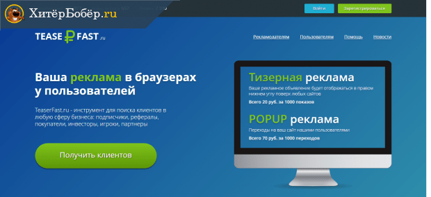 zárt oldalak az internetes keresetekért bináris opciók népszerű stratégiák