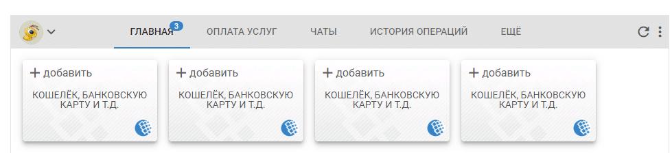 bitcoin cím az üzleti előny kifizetések fogadásához