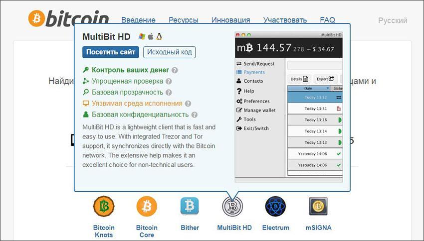 helyi bitcoin regisztráció bitcoin desktop
