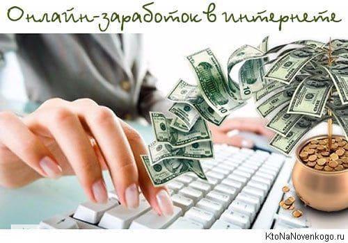 hogyan lehet pénzt keresni dollárral az interneten