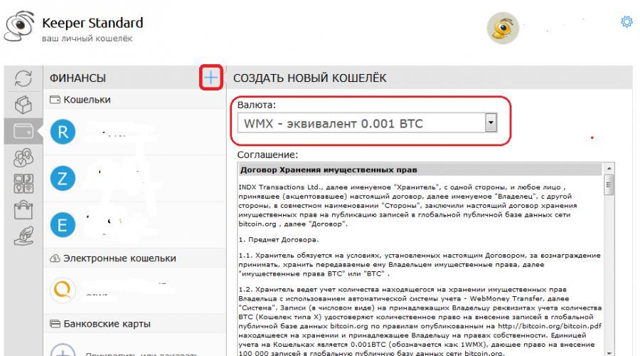 scottrade bitcoin opciók